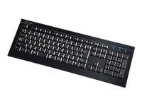 Enermax Aurora Lite Keyboard