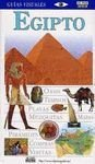 img - for Egipto book / textbook / text book