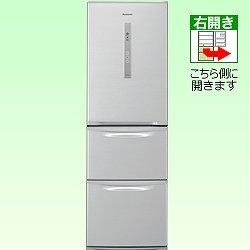 パナソニック 365L 3ドア冷蔵庫(シャイニングシルバー)Panasonic エコナビ NR-C37DM-S