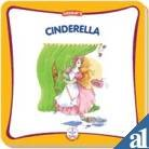 img - for Cinderella (Grimm's) book / textbook / text book