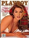 img - for Playboy Magazine, May 1996 book / textbook / text book