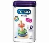 MaternaKosher Baby Formula Mehadrin Baby Food 700 Gr Pack BIO Cholov Israel Stage 2 6 12 Mths by Materna