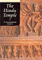 img - for The Hindu Temple book / textbook / text book