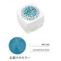MEMORY PRO サロン向けカラージェル 11ml MPCー055・ELEGANT BLUE PEARL 0924919