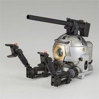 1/100 Scale Gundam M.S.V. MG (Master Grade) RB-79 Ball