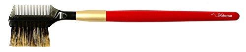 北斗園 熊野化粧筆 ブロー&コーム HBSー8ーRG 熊野筆