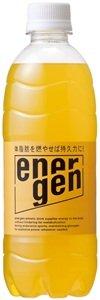 エネルゲン ペットボトル 500mL×24本