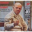 Marlboro Music Festival 40Th Anniversary .Robert Schumann Symphonie No 2 Op 61 En Ut Majeur . Franz Schubert Symphonie No 8 Inachev�e D 759 En Si Mineur