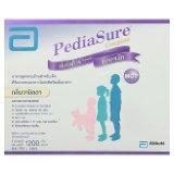 pedia-sure-complete-vanilla-flavored-infant-food-1200g-2-packs