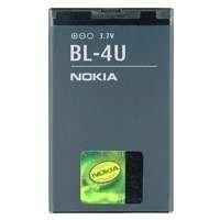 Batteria Originale Nokia BL-4U (1000 mAh - Li-ion - 3,7V) per Nokia 3120 Classic, 5530 XpressMusic, 5730 XpressMusic, 6212, 6600 Slide, 6600i Slide, 8800 Arte, C5-03, E66, E75,.. Garantia: 12 mesi / Foneshop