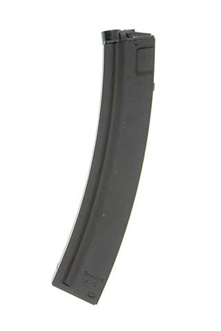 Airsoft MP5 Magazine for Galaxy G5, G5M & G5k Electric Guns