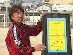371 広島大河FCに見る!サッカートレーニングの原点
