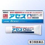 【第3類医薬品】アセス 180g ×4 ランキングお取り寄せ