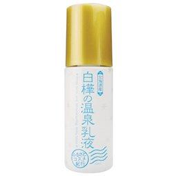 BC 北海道産白樺の温泉乳液 40ml
