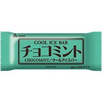 赤城乳業 チョコミントバー 30入