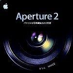 Aperture 2