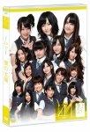 AKB48 Team 4 1st stage 「僕の太陽」
