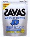 【ザバス (ZABASU)】 ウエイトダウン 1.2kg