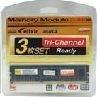 CFD ELIXIR DDR3-1333 2GB 3枚組メモリ T3U1333Q-2G