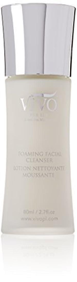 Vivo Per Lei Foaming Facial Cleanser, 2.7-Fluid Ounce by Vivo per Lei