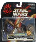 Star Wars Episode 1 Gungan Catapult - 1