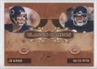 Walter Payton, Jim McMahon #233/1,000 Chicago Bears (Football Card) 2007 Donruss Classics [???] #CC-2