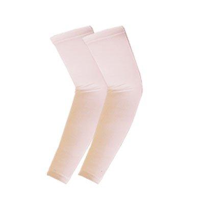 Buy Low Price Elixir Arm Cooler Cooling Sleeves Pink Arm Sleeves, 1 Pair, C3D-P (B0041QHHKK)