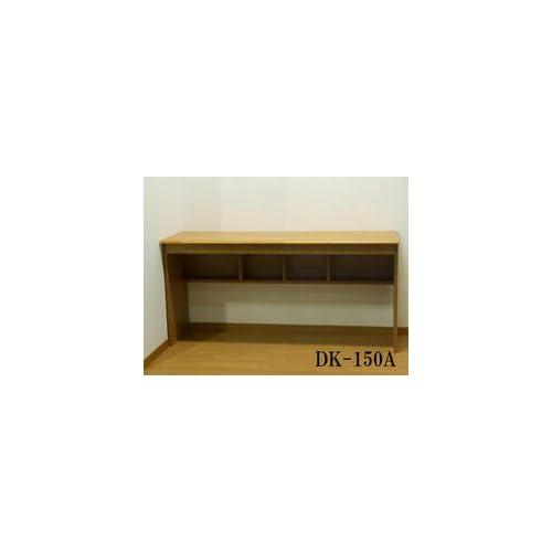 薄型デスク 幅150cm(  DK-150A ) (ブラウン)