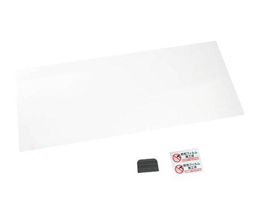 光 防犯フィルム透明ガラス用1枚 BGF9420