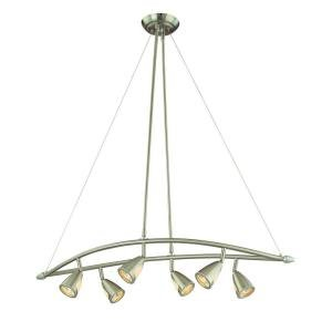 6 Light Adjustable Height Chandelier Brushed Steel with Metal/Glass Shade EC9087SBA