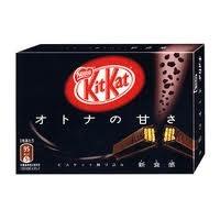 Japanese Kit Kat Dark Chocolate Mini 11.6 G