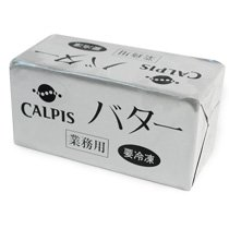 カルピス 業務用バター 食塩不使用450g