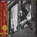 Album of the Year By Faith No More (1997-05-30)
