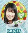 AKB48 缶バッチ 北原里英 品番:KBA-27[おもちゃ&ホビー]