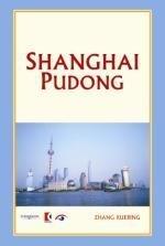 Shanghai Pudong (Shanghai Series)