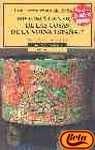 Historia general de las cosas de la nueva Espana, II/ General history of the things of the new Spain, II (Cronicas De America) (Spanish Edition) (844920223X) by De Sahagun, Fray Bernardino