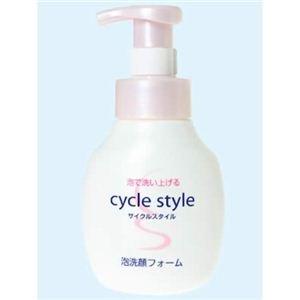 サイクルスタイル 泡洗顔フォーム 250ml