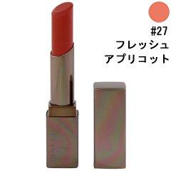ルナソル フルグラマーリップス #27 フレッシュ アプリコット 3.8g
