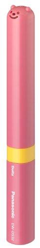Panasonic 音波振動ハブラシ ポケットドルツ キッズ(しあげ磨き用) ピンク EW-DS32-P