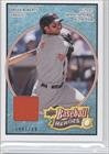 Brian Roberts #190/200 Brian Michael Roberts, Baltimore Orioles (Baseball Card) 2008 Upper Deck Heroes Jersey Light Blue #15 Amazon.com