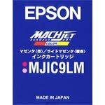 エプソン 純正インク インクカートリッジ・ライトマゼンダ MJIC9LM