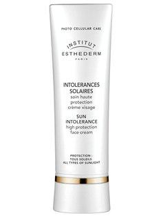Sun Intolerance Treatment Face Cream