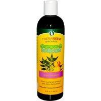 kids-therape-shampoo-organix-south-12-oz-liquid