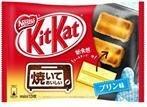 キットカット Kitkat ミニ オトナの甘さ プリン味 13枚 1箱(12袋入り)