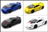 Set of 4: 1:38 SCALE DIE CAST LAMBORGHINI SESTO ELEMENTO by Kinsmart (Die Cast Sesto Elemento compare prices)