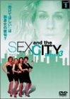 セックス アンド ザ シティ シーズン 3 [DVD]  (全3巻) [マーケットプレイスセット商品]
