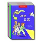 img - for Super Granny and pretty girl (all 6) Clementine light bridge book - German Youth Literature Prize works super grandma and naughty companion. dedicated to the home of the oldest. most pro. most loving person you!(Chinese Edition) book / textbook / text book