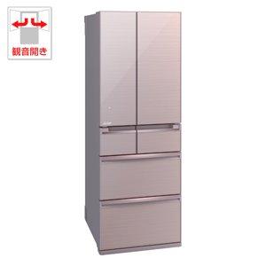 三菱 525L 6ドア冷蔵庫(クリスタルロゼ)MITSUBISHI 置けるスマート大容量 切れちゃう瞬冷凍 MR-WX53Y-P
