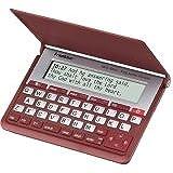 Franklin Electronic KJV570 Electronic Holy Bible