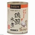 ペットライブラリー NA-020 納得素材 鶏頭水煮缶 375g / ペットライブラリー